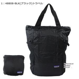 パタゴニア Patagonia バッグ 48808 Light Weight Travel Tote Bag ライトウェイトトラベル トートバッグ 22L 2WAY バックパック リュックサック ag-906400|store-goods
