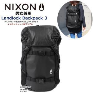 ニクソン リュック C2813 (C1953の後継モデル)NIXON Landlock Backpack  III  バックパック ランドロック バッグ デイバッグ 男女兼用 ag-910800|store-goods