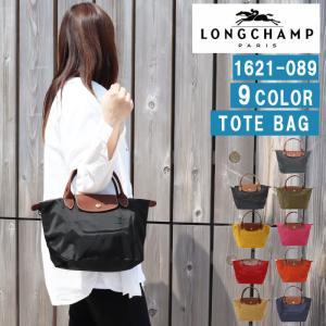 ロンシャン バッグ 1621-089 Le Pliage ル・プリアージュ LONGCHAMP ハンドバッグ S 折りたたみ トートバッグ ag-911800|store-goods