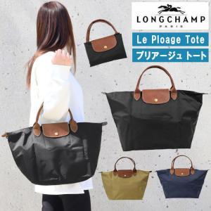 ロンシャン LONGCHAMP バッグ 1623-089 Le Pliage ル・プリアージュ ハンドバッグ M 折りたたみ トートバッグ ag-913100|store-goods