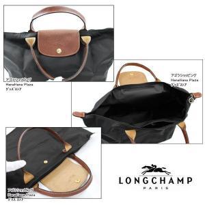 ロンシャン LONGCHAMP バッグ 1623-089 Le Pliage ル・プリアージュ ハンドバッグ M 折りたたみ トートバッグ ag-913100|store-goods|18