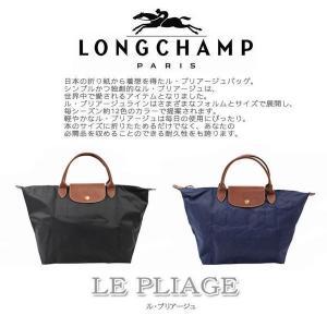 ロンシャン LONGCHAMP バッグ 1623-089 Le Pliage ル・プリアージュ ハンドバッグ M 折りたたみ トートバッグ ag-913100|store-goods|19