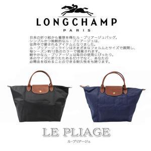 ロンシャン LONGCHAMP バッグ 1623-089 Le Pliage ル・プリアージュ ハンドバッグ M 折りたたみ トートバッグ ag-913100|store-goods|20