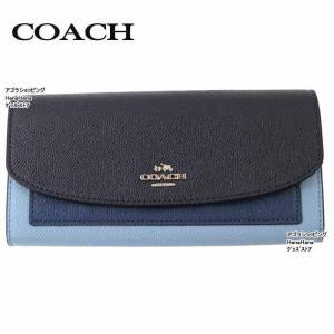 コーチ COACH 長財布 F56492 SVLLE ミッドナイトブルー×ブルーマルチ【アウトレット】ag-914700 store-goods