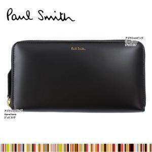 ポールスミス 財布  4778 W761 ゴールド文字デザイン レザー ラウンドファスナー 長財布 PAUL SMITH ポールスミス ag-916100 store-goods