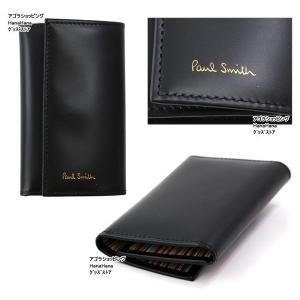 ポールスミス キーケース 1981 W761 ロゴデザイン マット光沢 レザー 6連フック キーケース PAUL SMITH ポールスミス ag-916200 store-goods