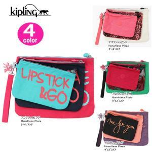 キプリング Lサイズ 3連ポーチ K12415 Kipling Beauty of Gifting IAKA L WRISTLET プリントデザイン 化粧ポーチ ag-916400 store-goods