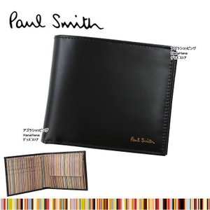 ポールスミス 財布  4833 W761 ゴールド文字デザイン レザー 二つ折財布 折財布 PAUL SMITH ポールスミス ag-916900 store-goods