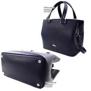 3f156a32fa4c ... ロンシャン LONGCHAMP バッグ 2WAY 1099-831 001 006 HONORE 404 TOTE BAG オノレ トートバッグ  ...