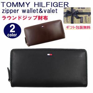 トミーヒルフィガー 長財布 31TL13X010 ラウンドファスナー レザー  メンズ トミー TOMMY HILFIGER ag-919500|store-goods