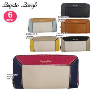 レガートラルゴ 長財布 LU-L0932 カラーパターンデザイン ラウンドファスナー ウォレット Legato Largo ジップ財布 ag-919900|store-goods