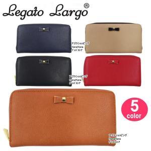 レガートラルゴ 長財布 ZU-C1417 リボンデザイン ラウンドファスナー ウォレット Legato Largo ジップ財布 ag-920300|store-goods