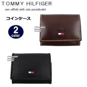 トミーヒルフィガー 財布 コインケース 31TL25X015 レザー BOX開閉 小銭入れ メンズ TOMMY HILFIGER ag-920900|store-goods