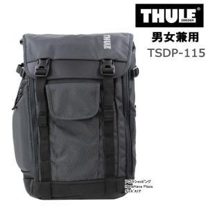 スーリー THULE バッグ リュック TSDP-115 Subterra 25L Daypack BackPack ダークシャドー バックパック デイバッグ ag-922300|store-goods