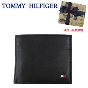 トミーヒルフィガー 財布 31TL25X003 レザー  二つ折り財布 メンズ トミー TOMMY HILFIGER ag-932400|store-goods