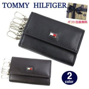 トミーヒルフィガー キーケース 31TL17X002 プレートロゴ レザー 6連フック トミー TOMMY HILFIGER ag-932600 store-goods