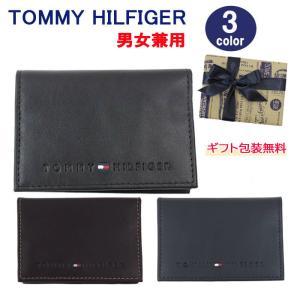 トミーヒルフィガー カードケース 31TL20X014 名刺入れ ロゴ型押し レザー メンズ トミー TOMMY HILFIGER ag-932700 store-goods