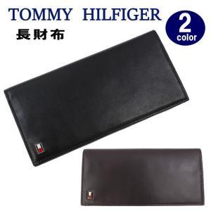 トミーヒルフィガー 長財布 31TL19X008 モチーフデザインプレート 二つ折 レザー  メンズ トミー TOMMY HILFIGER ag-932900 store-goods