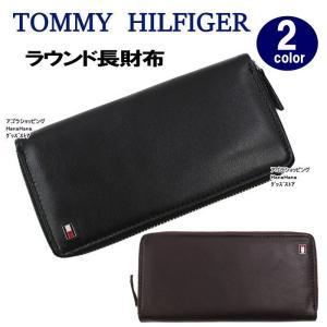 トミーヒルフィガー 長財布 31TL13X009 モチーフデザインプレート 二つ折 レザー  メンズ トミー TOMMY HILFIGER ag-932900|store-goods