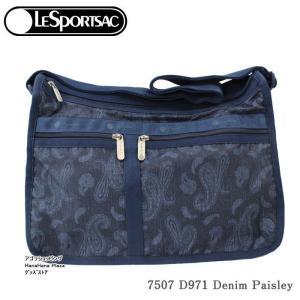 レスポートサック バッグ 7507 D971 DENIM PAISLEY デラックスエブリデイ  斜め掛け  Deluxe Everyday Bag ショルダーバッグ LESPORTSAC ag-935900|store-goods
