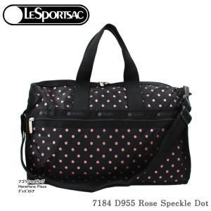 レスポートサック バッグ 7184 D955 ROSE SPECKLE DOT ボストンバッグ ミディアムウィークエンダー MEDIUM WEEKENDER ボストン LESPORTSAC レスポ ag-936400|store-goods