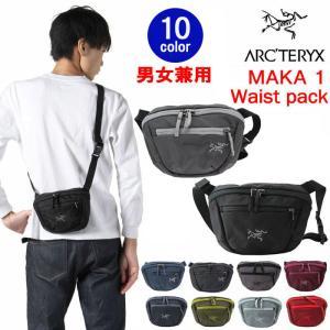 Arcteryx アークテリクス ウエストバッグ 17171  マカ1 Maka 1 Waistpack ヒップバッグ ボディバッグ 男女兼用 ag-938100|store-goods