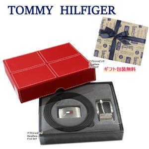 トミーヒルフィガー ベルト 11TL08X007 014 BK/BR リバーシブル フリーサイズ ベルトセット メンズ TOMMY HILFIGER ag-947400|store-goods