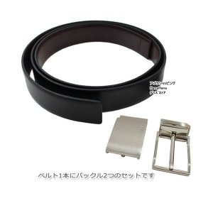 カルバンクライン ベルト セット 74376 ブラック ブラウン リバーシブル 3 Piece Men's Accessory フリーサイズ メンズ CALVIN KLEIN ag-947500|store-goods