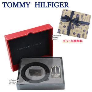 トミーヒルフィガー ベルト 11TL08X012 014 BK/BR リバーシブル フリーサイズ ベルトセット メンズ TOMMY HILFIGER ag-947600|store-goods