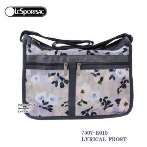 レスポートサック バッグ 7507 E015 LYRICAL FROST デラックスエブリデイ  斜め掛け  Deluxe Everyday Bag ショルダーバッグ LESPORTSAC ag-961800|store-goods