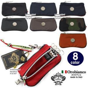 オロビアンコ orobianco キーケース コインケース PORTALE-11-F 6連フック 鍵 小銭入  リモンタナイロン×レザー ag-968300|store-goods