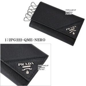 プラダ PRADA ロゴプレート  2PG222 QME NERO 6連フック キーケース サフィアーノ メタル SAFFIANO METAL PORTACHIAVI GANCI ag-968800|store-goods