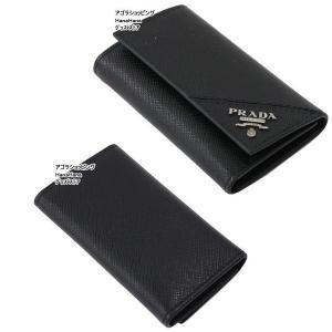 プラダ PRADA ロゴプレート  2PG222 QME NERO 6連フック キーケース サフィアーノ メタル SAFFIANO METAL PORTACHIAVI GANCI ag-968800|store-goods|03