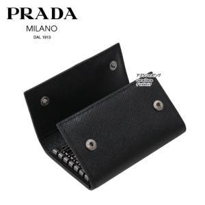 プラダ PRADA ロゴプレート  2PG222 QME NERO 6連フック キーケース サフィアーノ メタル SAFFIANO METAL PORTACHIAVI GANCI ag-968800|store-goods|05