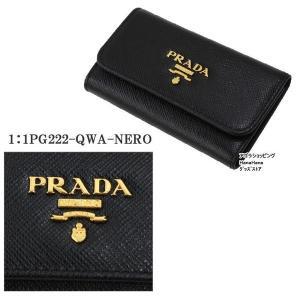 プラダ PRADA ゴールド ロゴプレート  1PG222 QWA NERO 6連フック キーケース サフィアーノ メタル SAFFIANO METAL PORTACHIAVI GANCI ag-968900|store-goods