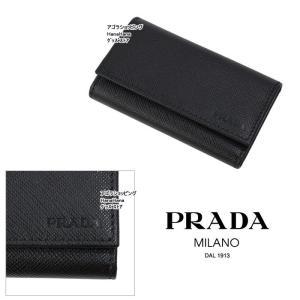 プラダ PRADA 型押しロゴ  2PG222 053 NERO 6連フック キーケース サフィアーノ SAFFIANO PORTACHIAVI GANCI ag-969000|store-goods|02
