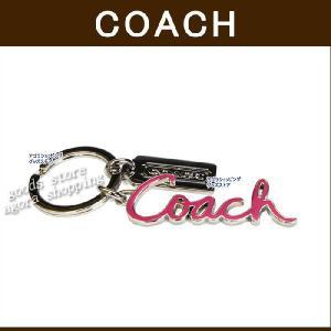 コーチ COACH キーホルダー F92111 SVPX パープルピンク スクリプト ロゴモチーフ キーリング /アウトレット/ COACH コーチ ag98200|store-goods