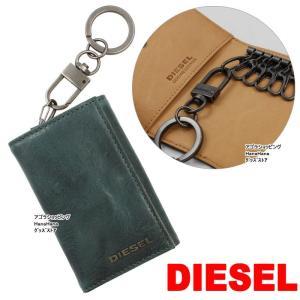 ディーゼル キーケース X05352 P1683 H6712 型押しカモフラ調 浮き出しロゴ 6連フック 牛革 レザー メンズ レディース DIESEL ag-987900|store-goods