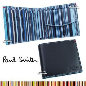 ポールスミス ジーンズ 財布 AFXJ 2663 W277 ネイビーストライプ プリント レザー 二つ折り メンズ 折財布 PAUL SMITH JEANS ag99600 store-goods
