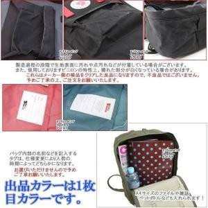 【訳あり返品不可】um-194 フェールラーベン バッグ カンケン リュック 23510 326-540 Ox-Red-Royal-Blue ナップサック デイバック 2WAYバッグ カンケンバッグ|store-goods