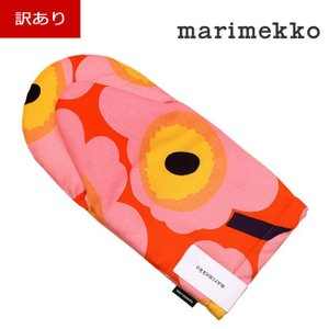 【訳あり返品不可】um-259 マリメッコ marimekko ミトン 069252 230 ルートゥ ピエニ 鍋つかみ PIENI- UNIKKO RUUTU-UNIKKO|store-goods