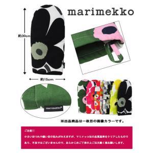 【訳あり返品不可】um-259 マリメッコ marimekko ミトン 069252 230 ルートゥ ピエニ 鍋つかみ PIENI- UNIKKO RUUTU-UNIKKO|store-goods|03