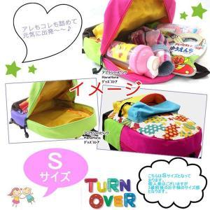 【訳あり返品不可】um-356 ターンオーバー バッグ リュック PK(ピンク) K619-キャンディ キッズ ベビー 遠足 子供 Sサイズ|store-goods