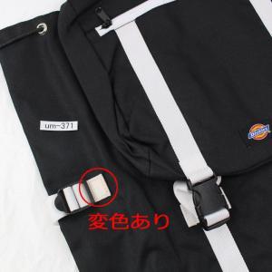 【訳あり返品不可】 um-371 ディッキーズ バッグ リュック ブラック 17259800 フラップトップ デザイン リュック デイバッグ バックパック Dickies store-goods 04