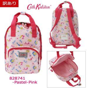 【訳あり返品不可】 um-600 キャスキッドソン バッグ 828741 Cath Kidston キッズ Medium Backpack ミディアム バックパック リュックサック 子供 遠足 store-goods