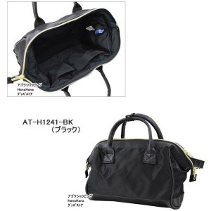 【訳あり返品不可】 um-616 アネロ バッグ AT-H1241 BK anello 高密度ナイロン 2way ショルダーバッグ 光沢カラー ハンドバッグ|store-goods