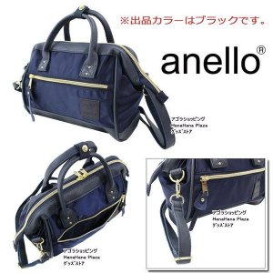 【訳あり返品不可】 um-616 アネロ バッグ AT-H1241 BK anello 高密度ナイロン 2way ショルダーバッグ 光沢カラー ハンドバッグ|store-goods|02
