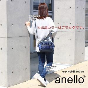 【訳あり返品不可】 um-616 アネロ バッグ AT-H1241 BK anello 高密度ナイロン 2way ショルダーバッグ 光沢カラー ハンドバッグ|store-goods|04
