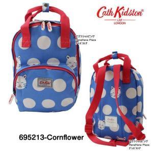【訳あり返品不可】wt-727 キャスキッドソン リュック キッズ ミニリュック 695213 Cornflower Backpack Medium Welham Flowers Cream Blue Cath Kidston 子供|store-goods