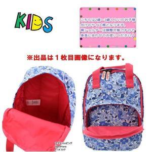 【訳あり返品不可】wt-727 キャスキッドソン リュック キッズ ミニリュック 695213 Cornflower Backpack Medium Welham Flowers Cream Blue Cath Kidston 子供|store-goods|02